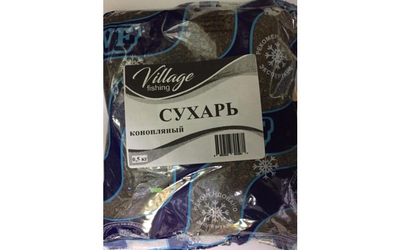 Сухарь конопляный (черный) 0,5кг.